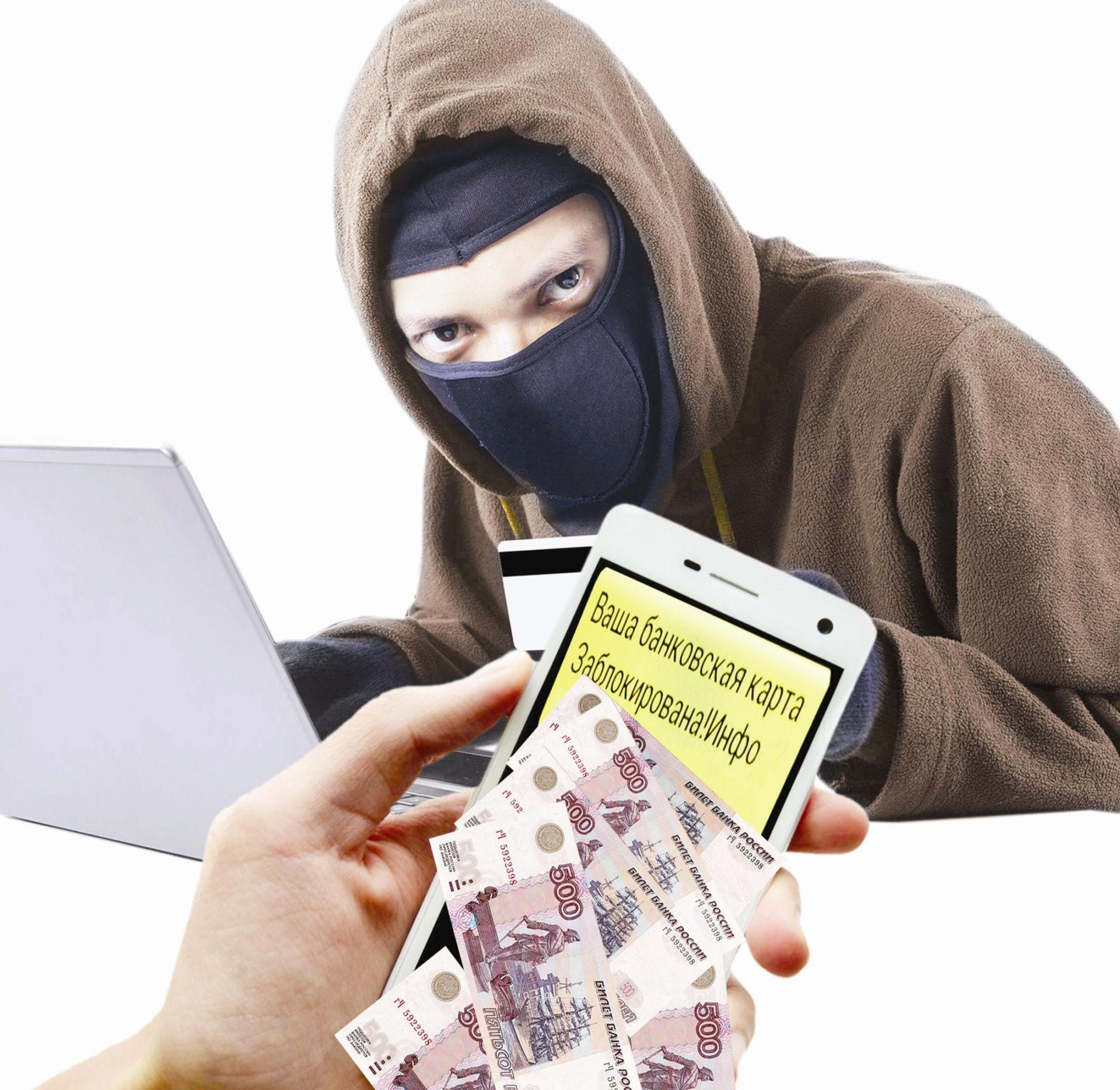 хищение с кредитной карты кто потерпевший